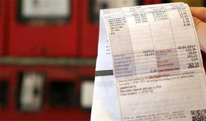 Image result for elektrik faturası