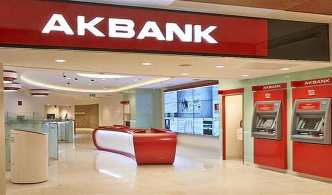Akbank Emekli Promosyonu Ücretini Değiştirdiğini Duyurdu