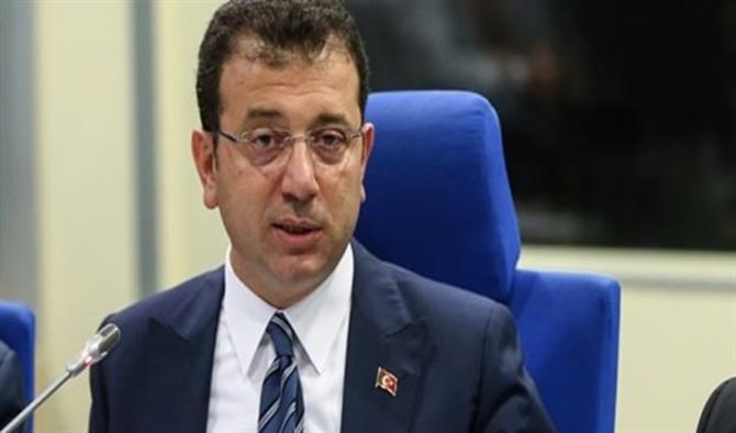 Ekrem İmamoğlu İstanbul için Sokağa Çıkma Yasağı istiyor